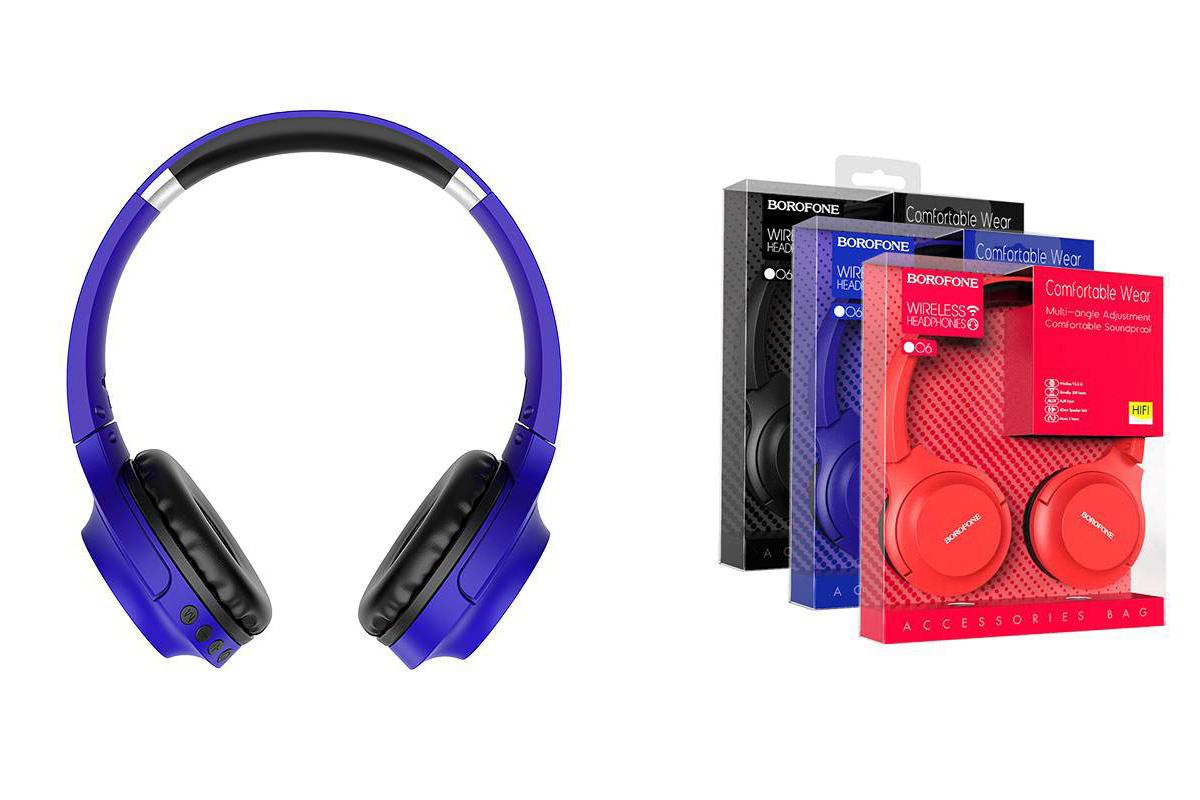 Беспроводные внешние наушники BO8 BOROFONE Poise rhyme wireless headset синий
