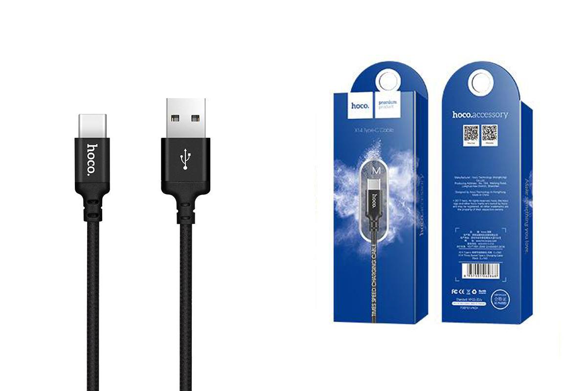Кабель USB HOCO X14 Times speed type-c  (черный) 2 метра
