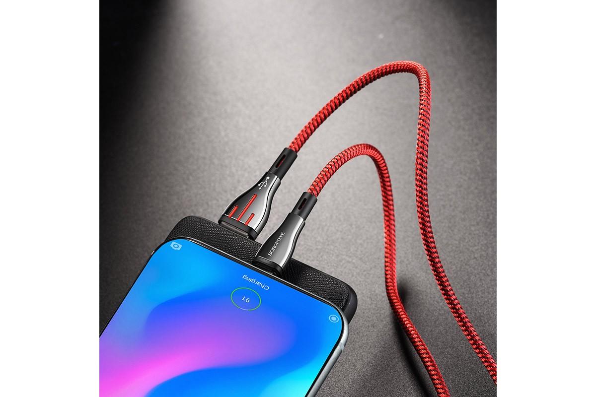 Кабель USB BOROFONE BU23 Highway charging data cable for Type-C cable (красный) 1 метр