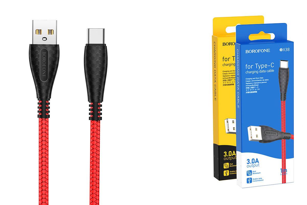 Кабель USB BOROFONE BX38 Cool charge charging data cable for Type-C (красный) 1 метр