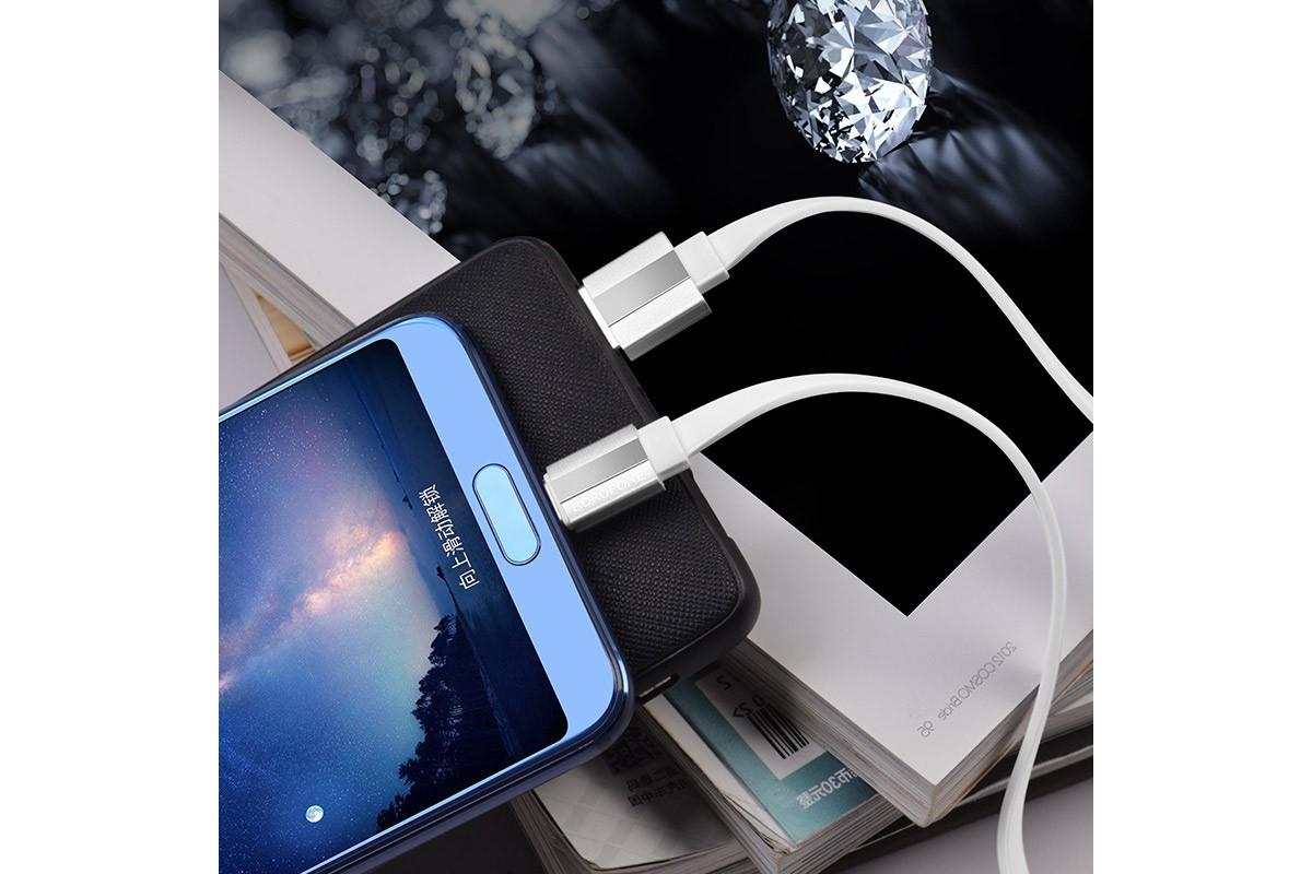 Кабель USB BOROFONE BU8 Glory charging data cable for Type-C (белый) 1 метр