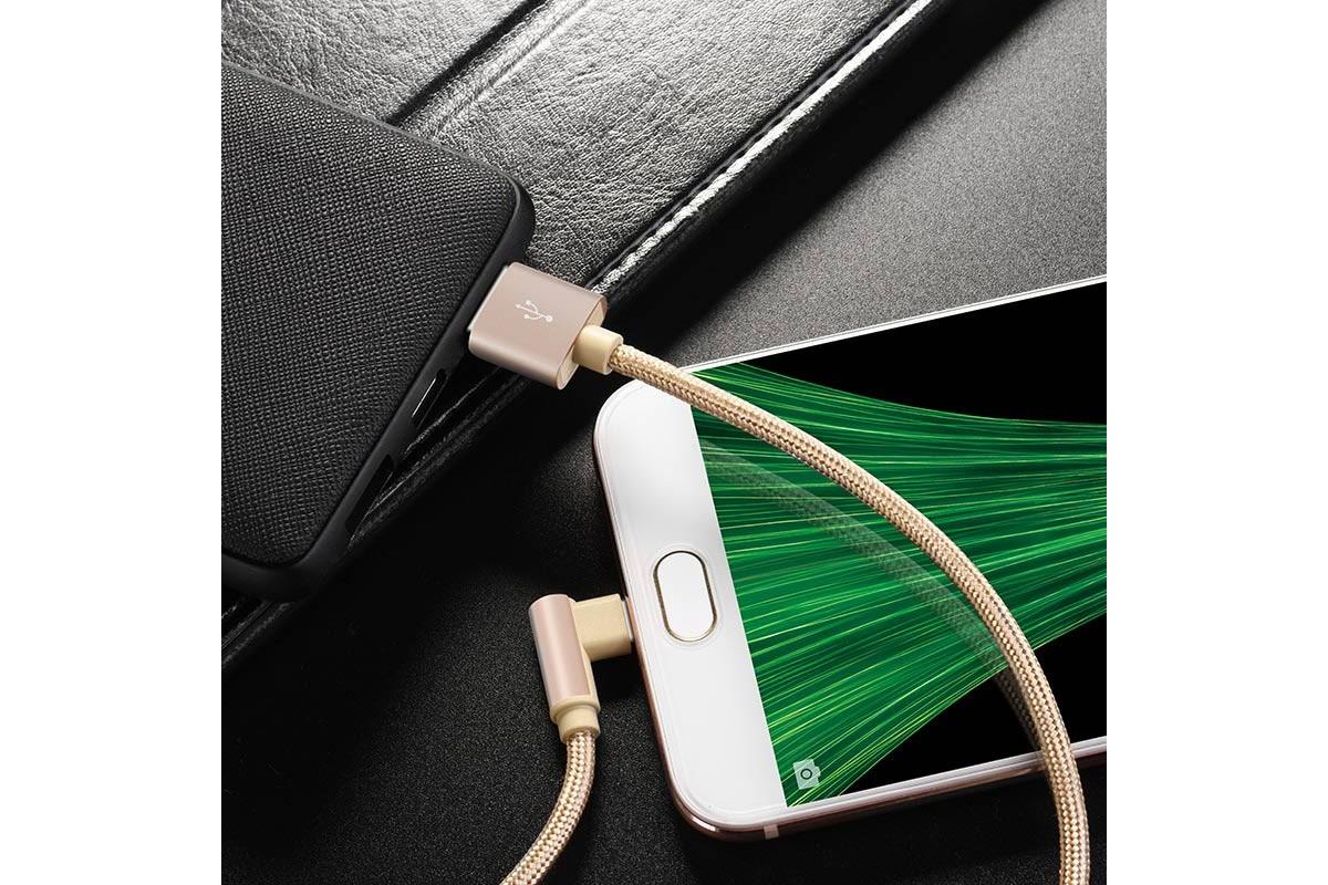 Кабель USB micro USB BOROFONE BX26 Express charging data cable (золотистый) 1 метр
