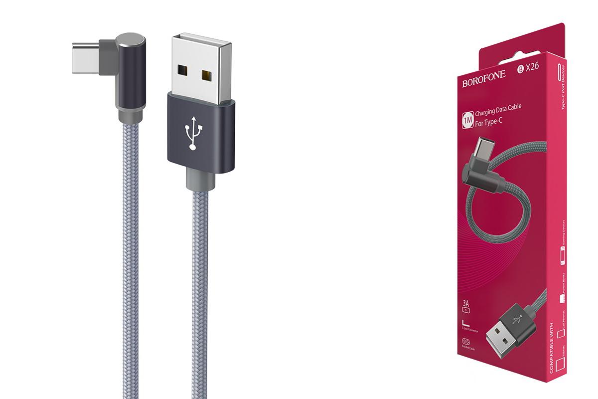 Кабель USB BOROFONE BX26 Express charging data cable for Type-C (серый) 1 метр