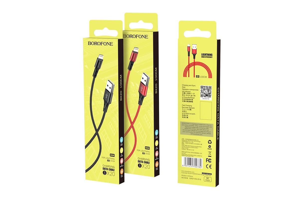 Кабель для iPhone BOROFONE BX20 Enjoy charging data cable for Lightning 1м черный