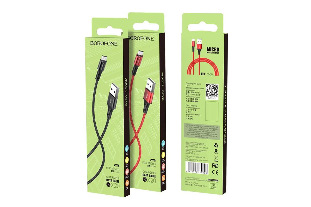 Кабель USB micro USB BOROFONE BX20 Enjoy charging data cable (черный) 1 метр