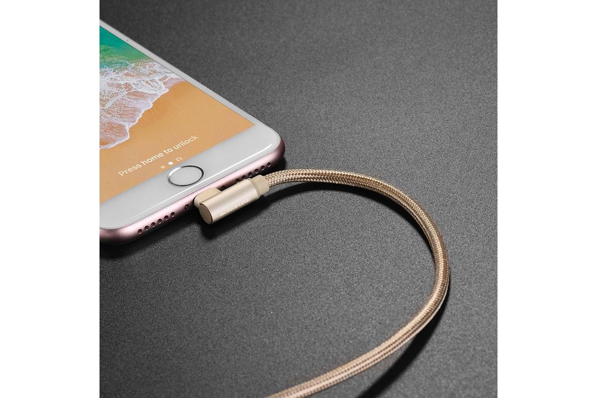 Кабель для iPhone BOROFONE BX26 Express charging data cable for Lightning 1м золотой