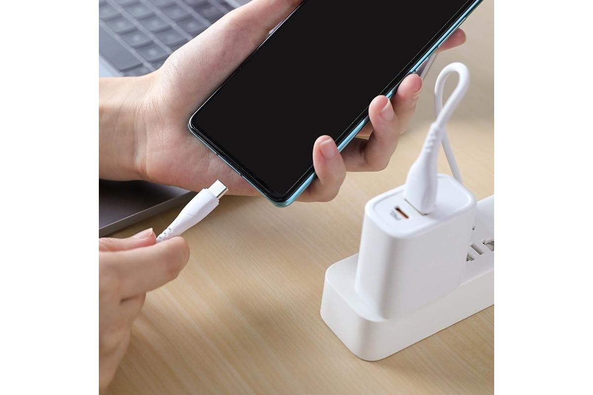 Кабель USB BOROFONE BX37 Wieldy charging data cable for Type-C (белый) 1 метр