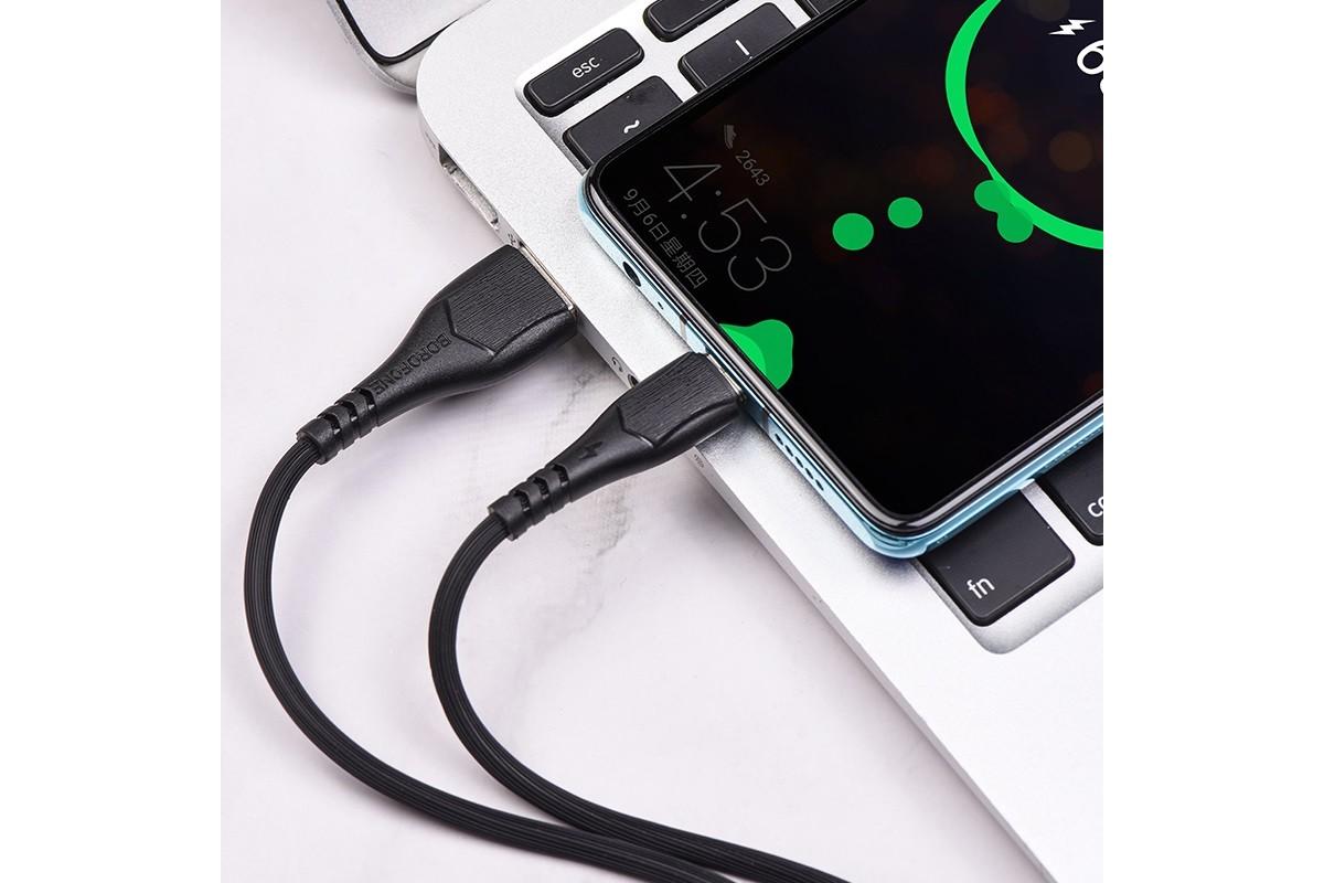 Кабель USB BOROFONE BX37 Wieldy charging data cable for Type-C (черный) 1 метр