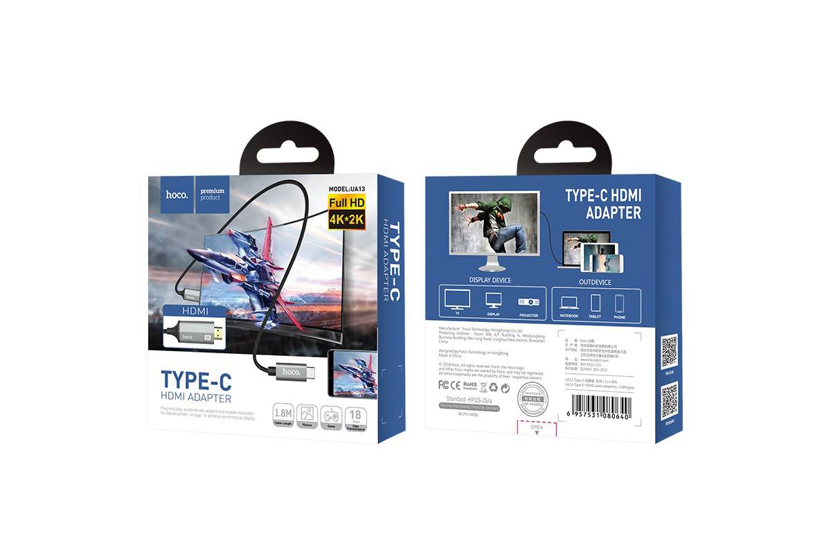 HDMI кабель HOCO UA13 Type-C HDMI cable adapter (L=1.8M)