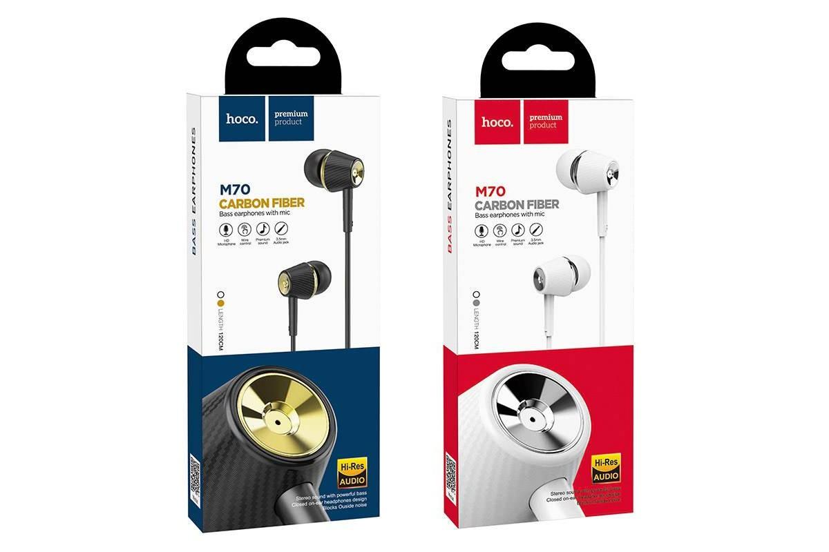 Гарнитура HOCO M70 Graceful universal earphones черная