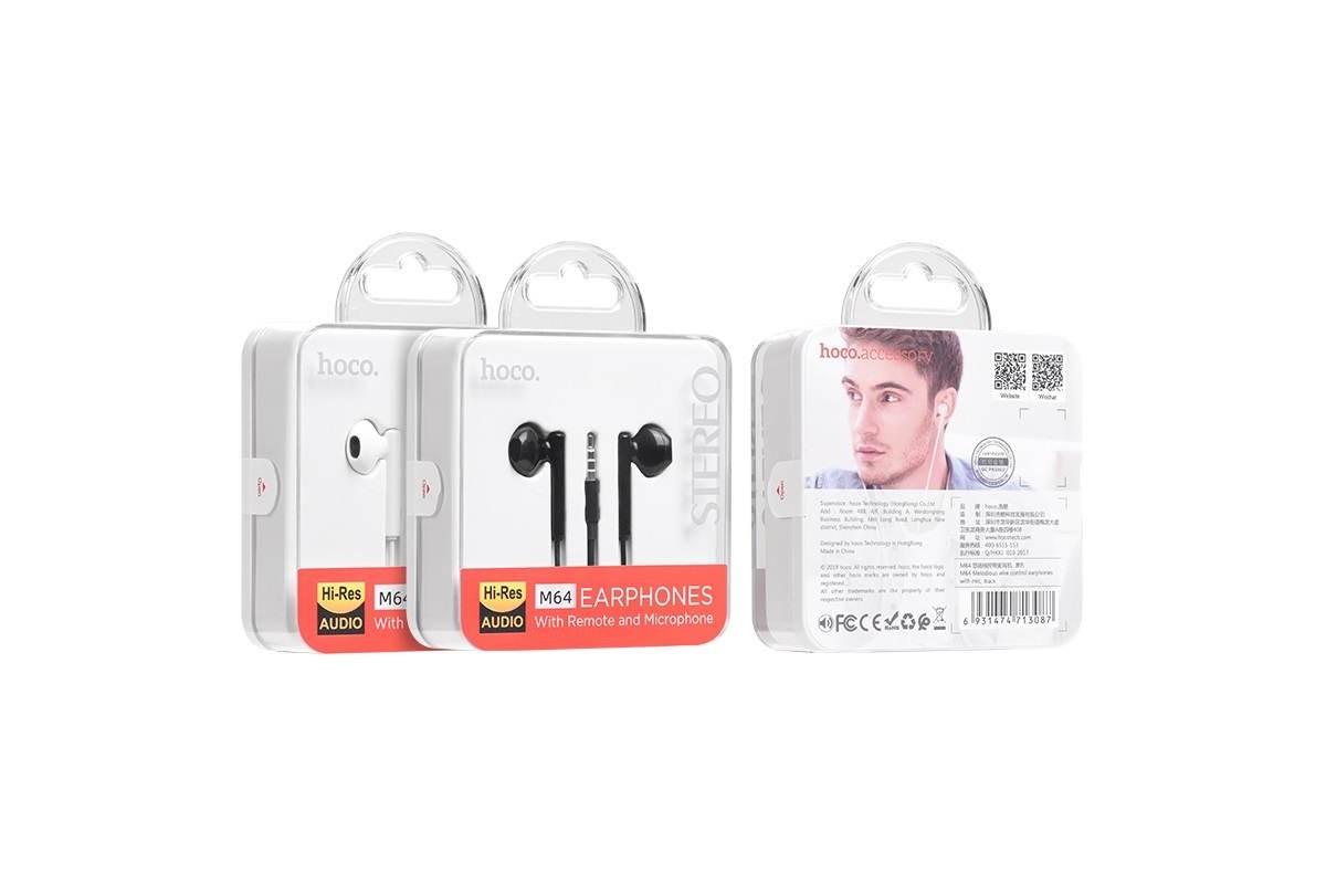 Гарнитура HOCO M64 Melodious wire control earphones белая