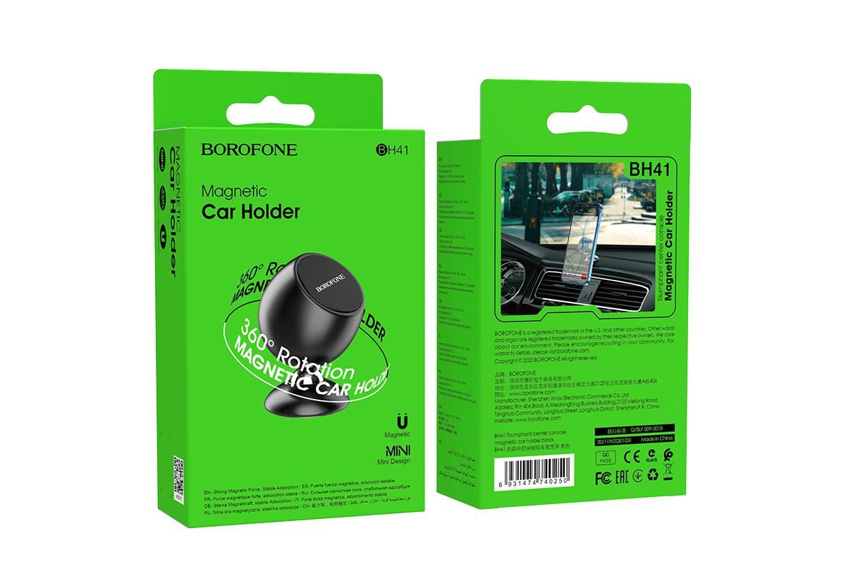 Держатель авто BOROFONE BH41 Trumphant console magnetic магнитный на панель черный