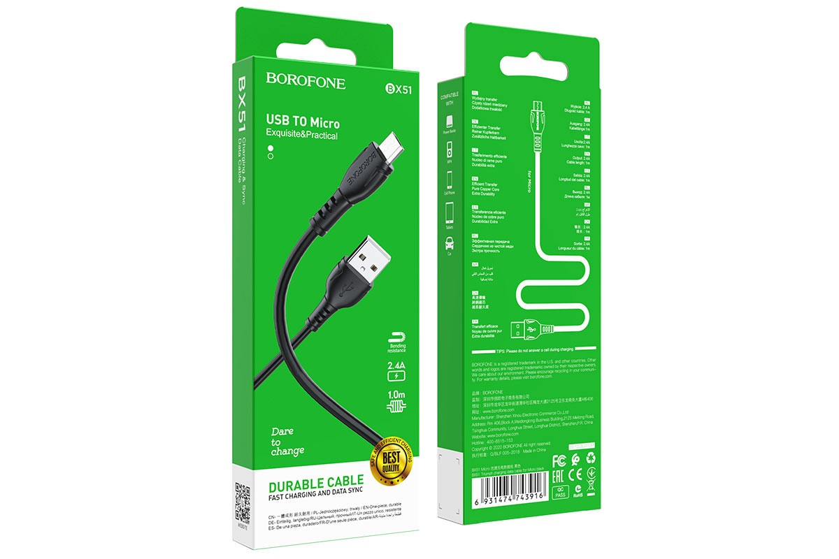 Кабель USB micro USB BOROFONE BX51 Triumph charging data cable (черный) 1 метр
