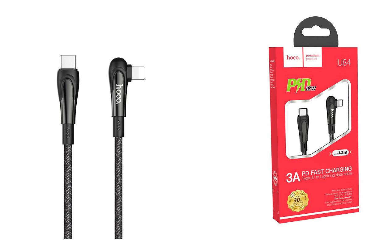 Кабель для iPhone HOCO U84 Rally PD fast charging data cable for Lightning черный