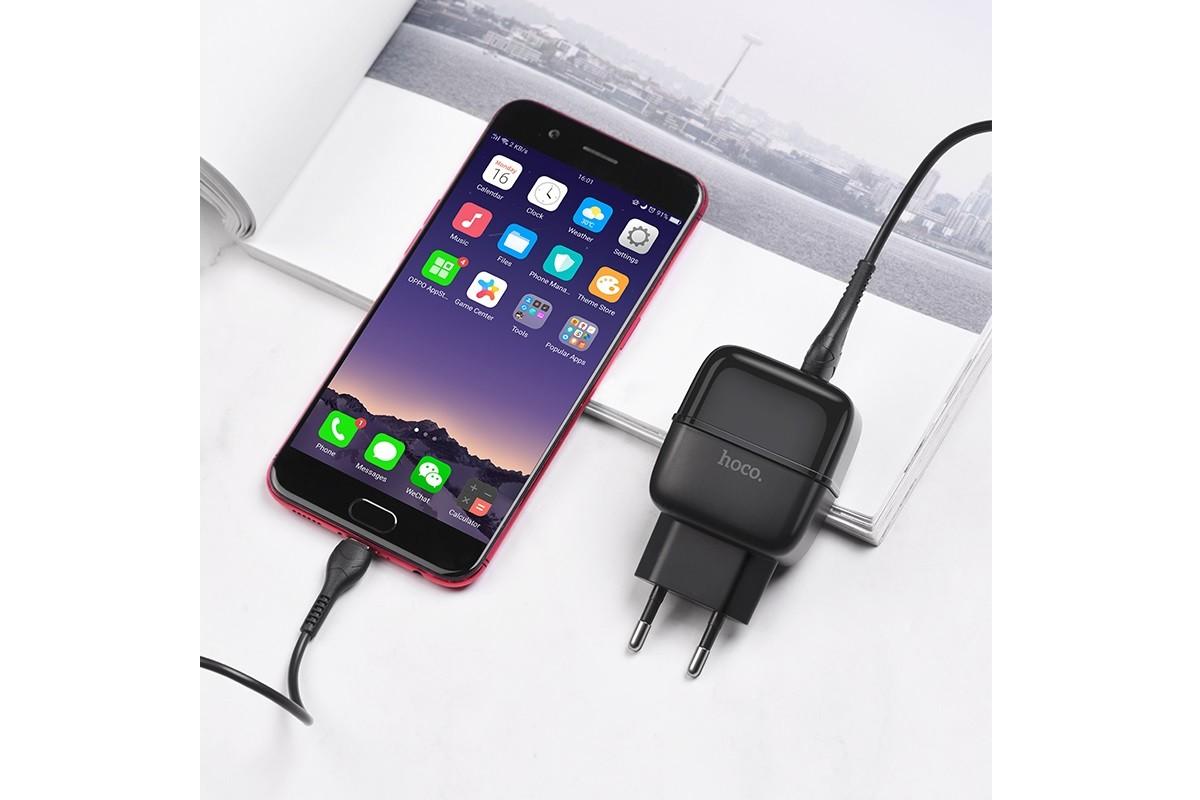 Сетевое зарядное устройство СЗУ 2USB + кабель Type-C HOCO C77A Highway dual port charger set черный