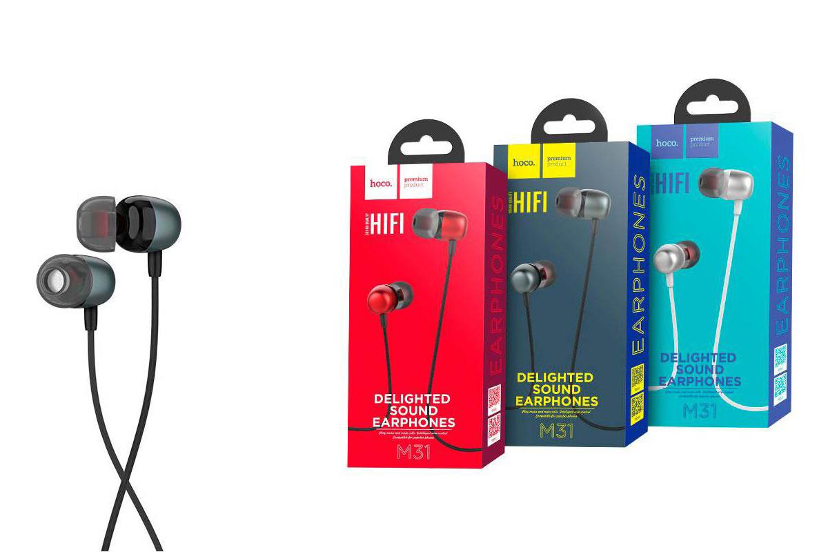 Гарнитура HOCO M31 Delighted sound universal earphones with microphone 3.5мм серый