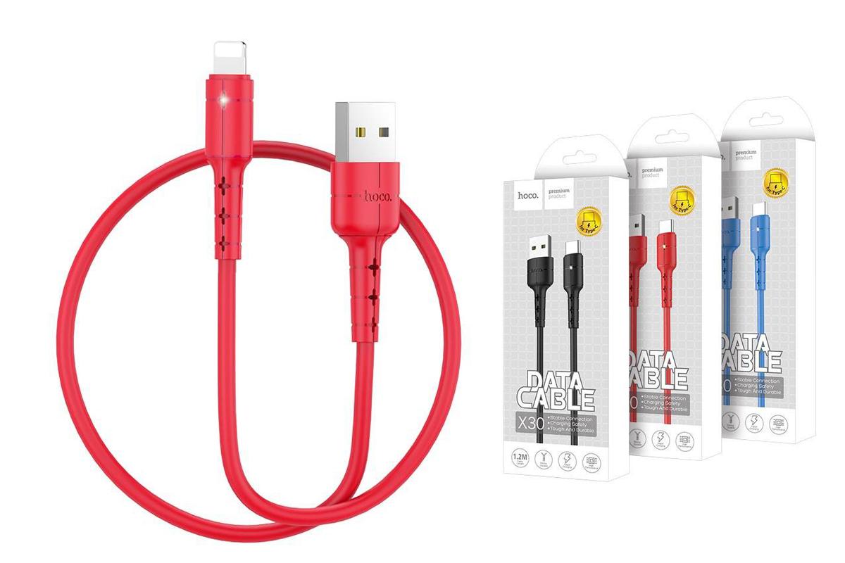 Кабель для iPhone HOCO X30 Star Charging data cable for Lightning 1м красный