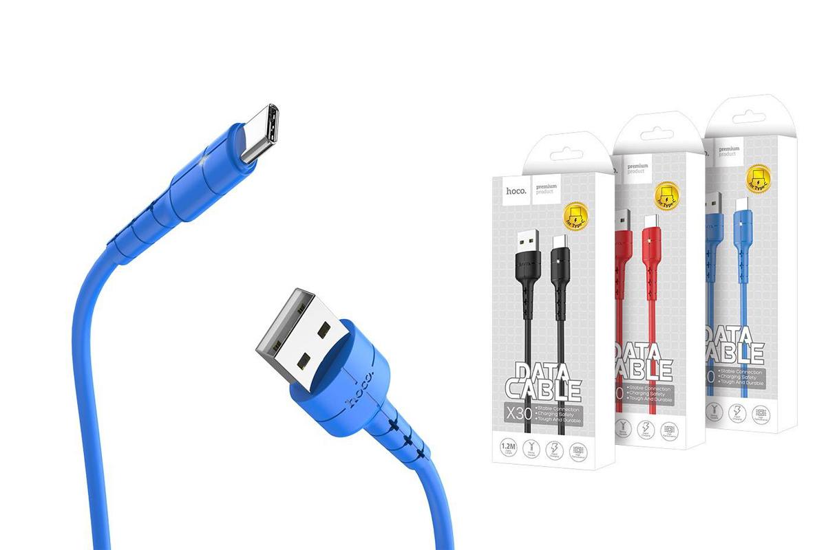 Кабель для iPhone HOCO X30 Star Charging data cable for Lightning 1м синий