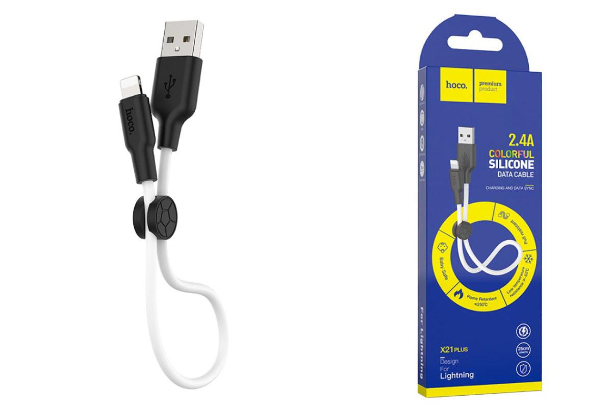 Кабель для iPhone HOCO X21 Plus Silicone charging cable for Lightning 25 см. черно-белый