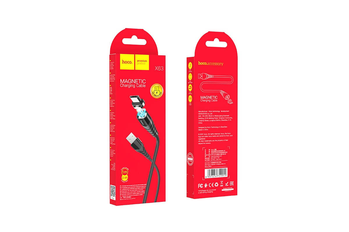 Кабель USB HOCO X63 Racer magnetic charging cable for Micro (черный) 1 метр
