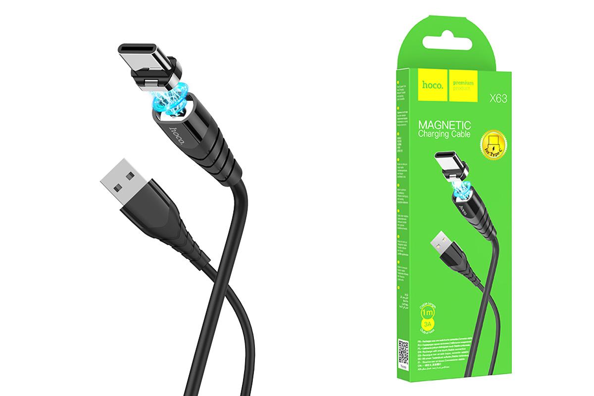 Кабель USB HOCO X63 Racer magnetic charging cable for Type-C (черный) 1 метр
