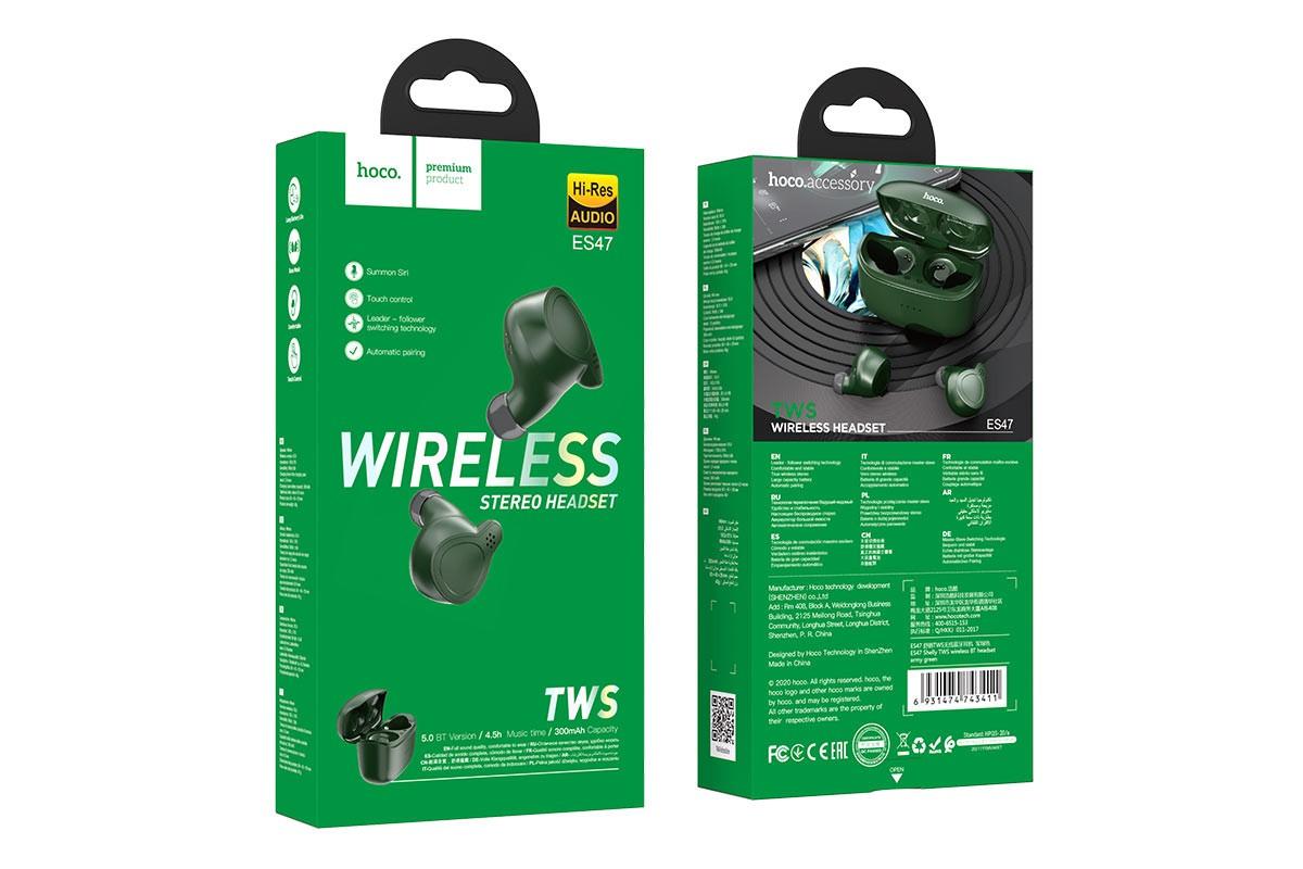 Беспроводные наушники ES47 Shelly sound TWS wiereless headset HOCO зеленая