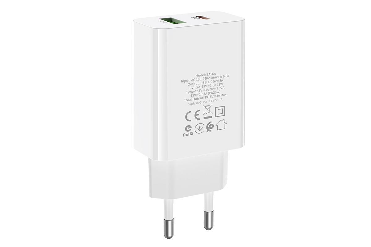 Сетевое зарядное устройство USB + USB-C BOROFONE BA56A Lavida speed dual port PD20W+ QC3.0 charger белый