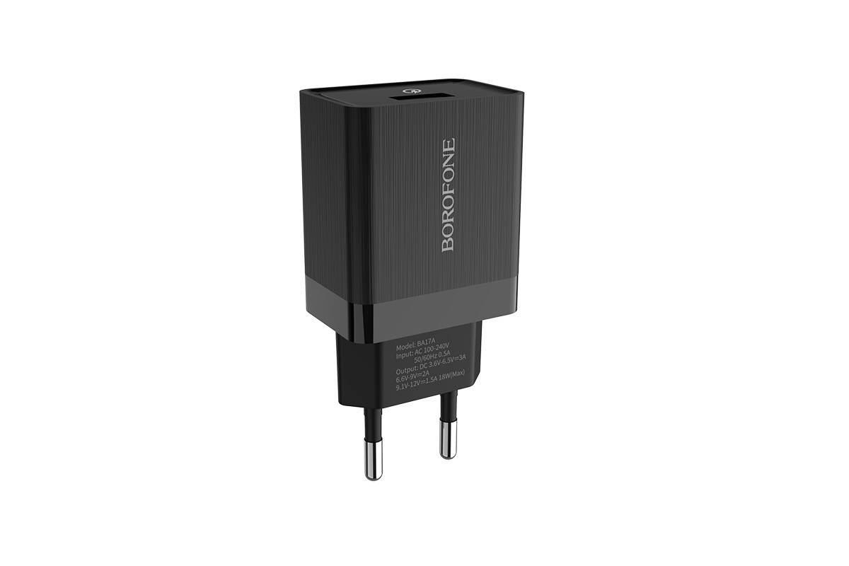 Сетевое зарядное устройство 3000mAh  BOROFONE BA17 Centrino QC 3.0 черный