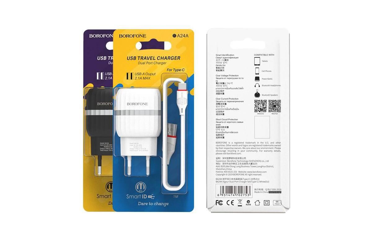 Сетевое зарядное устройство 2 USB 2400mAh + кабель iPhone 5/6/7 BOROFONE BA24A Vigor dual port charger set белый
