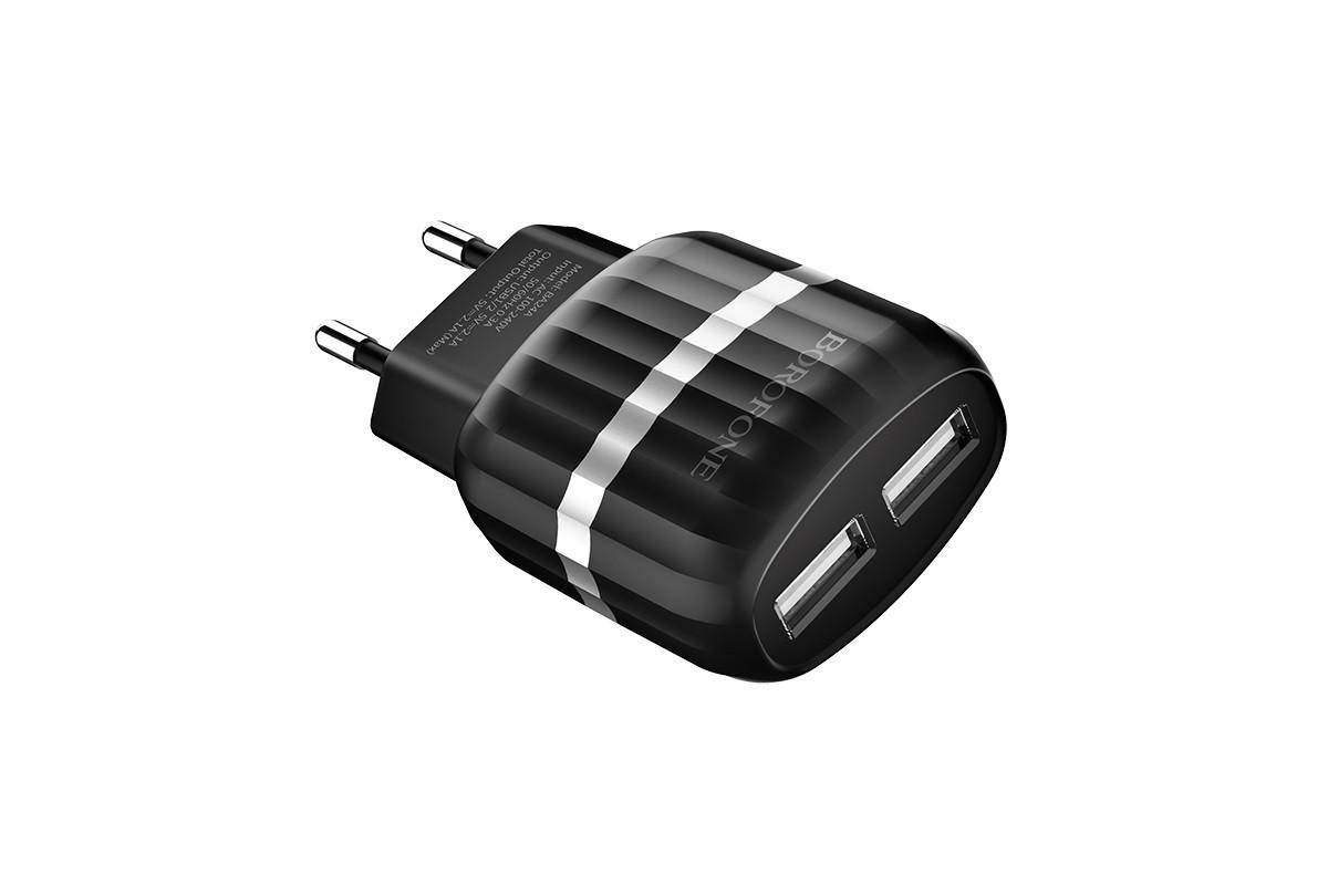 Сетевое зарядное устройство 2 USB 2400mAh + кабель iPhone 5/6/7 BOROFONE BA24A Vigor dual port charger set черный
