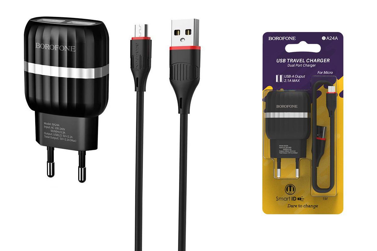 Сетевое зарядное устройство  2 USB 2100mAh + кабель micro USB BOROFONE BA24A Vigor dual port charger set черный
