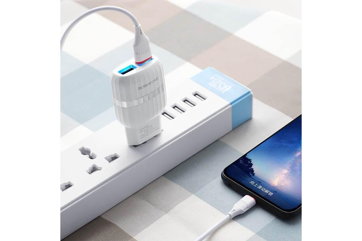 Сетевое зарядное устройство 2USB + кабель Type-C BOROFONE BA24A Vigor dual port charger set белый