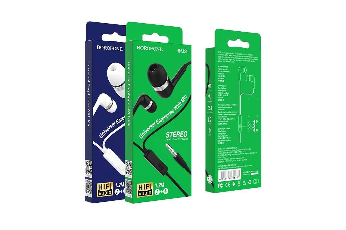 Гарнитура BOROFONE BM39 Refined chat universal earphones 3.5мм цвет черная